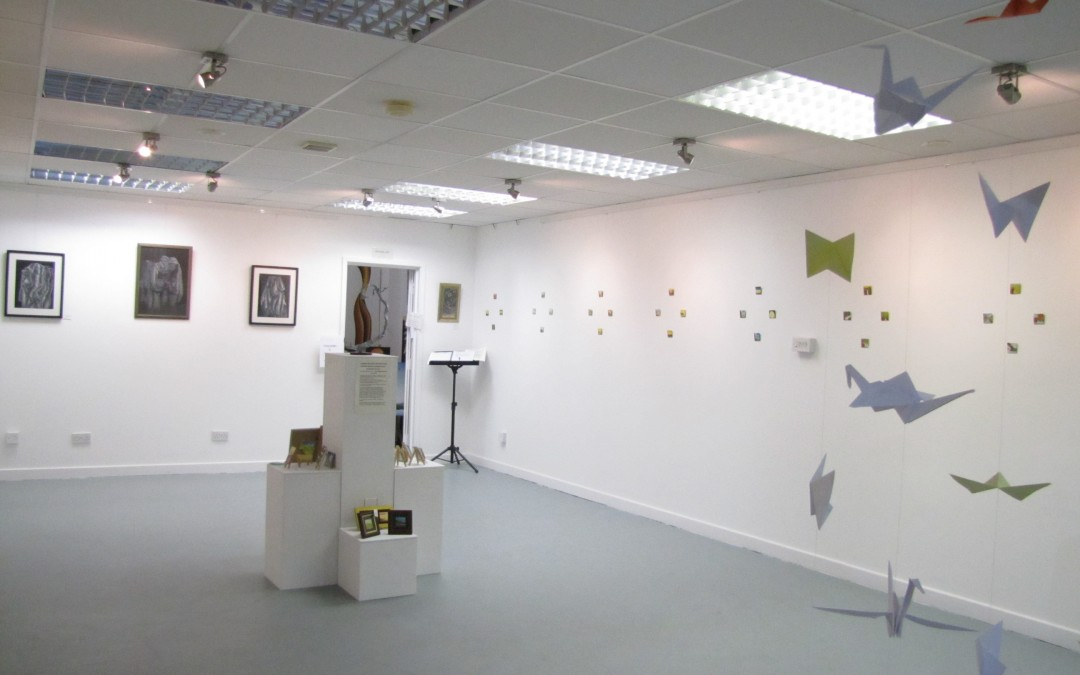 A Small Exhibition